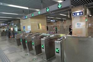 Metrós beléptetőrendszer Pekingben