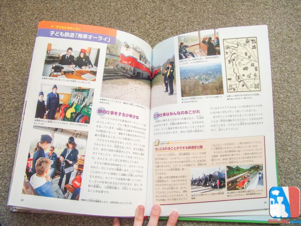Japán útikönyv a Gyermekvasútról