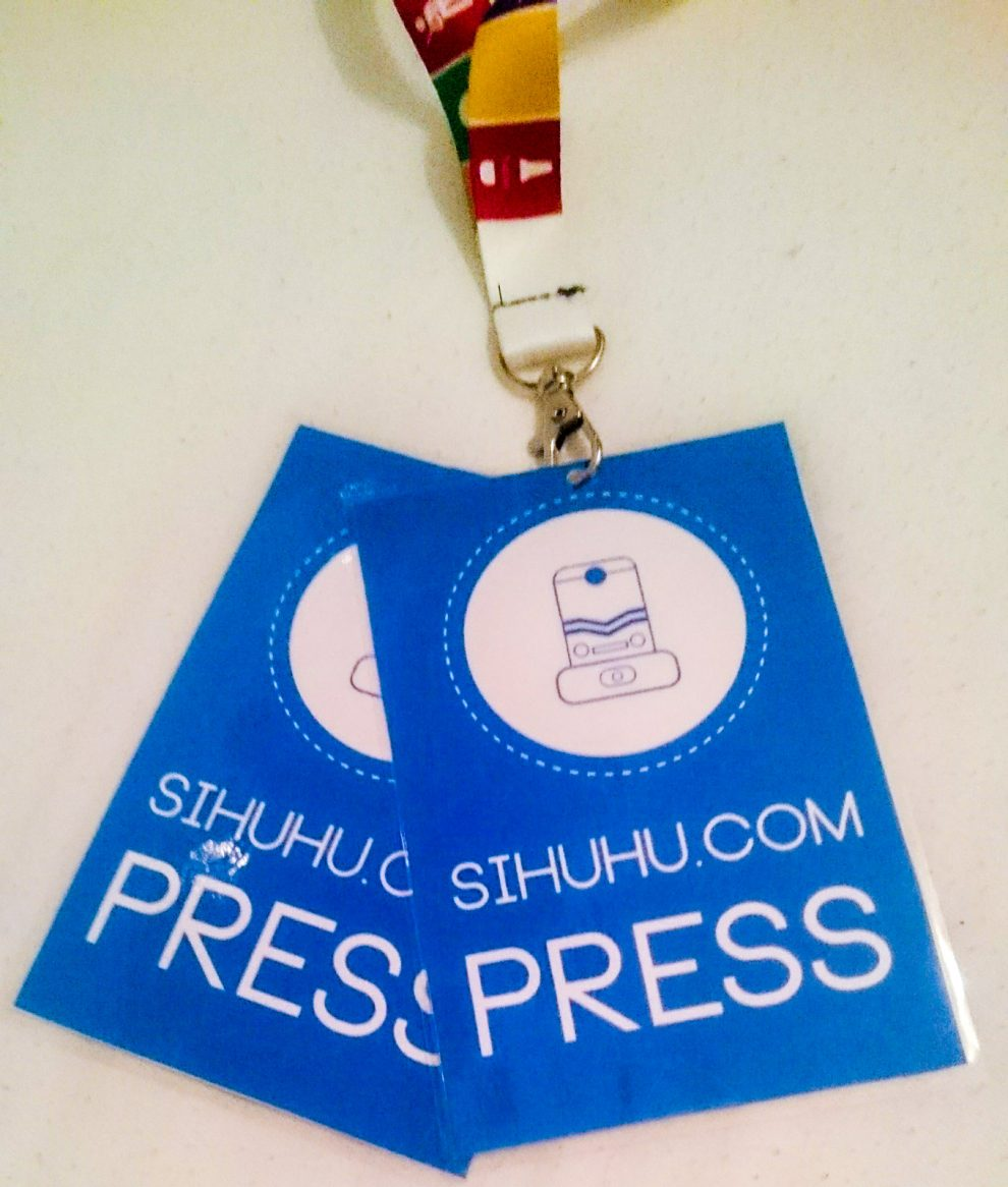 SiHuHu PRESS