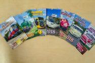 2018-as naptárak
